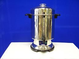 Catering - Coffeemaker, 55 Cup Rental