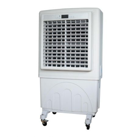 Guest Need - Air-Cooler Rental