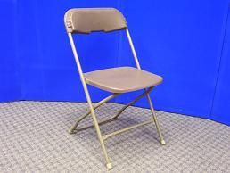 Chair - Folding Brown Rental