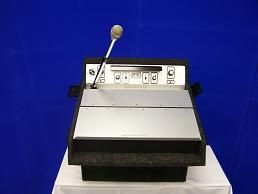 Conferences & Meeting - Lectern Rental